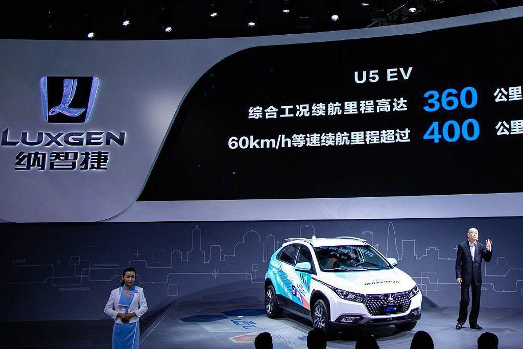 納智捷U5 EV具備360km遠的單程續航能力,若採用40km/h定速巡航下則能...