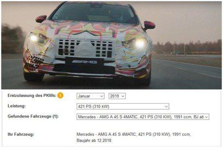 400hp原來不是傳聞? 德國保險網站流出全新Mercedes-AMG A 45動力規格!