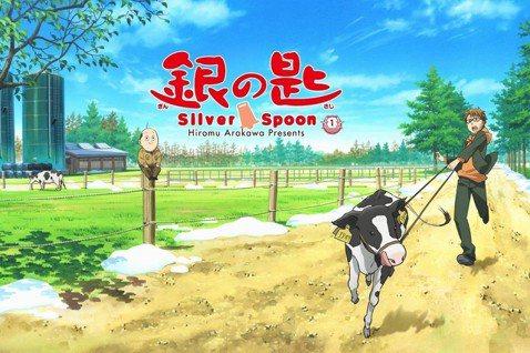 李奕萱/溫柔豢養的可能性——從農業漫畫看農夫與家畜的關係