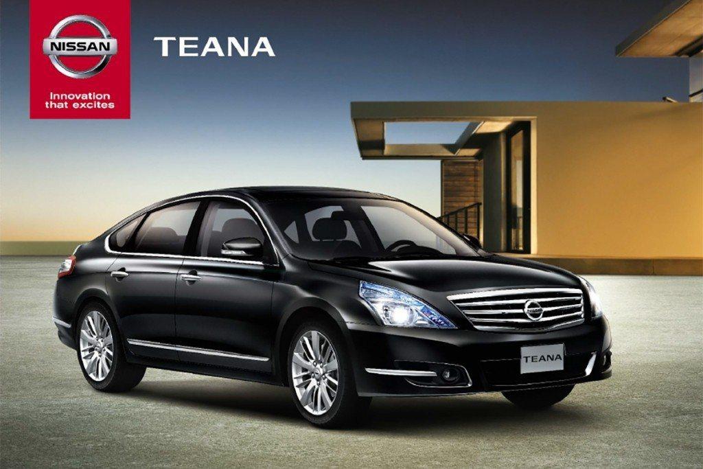 國產2代Teana自2009年販售至今終於結束販售。 摘自Nissan