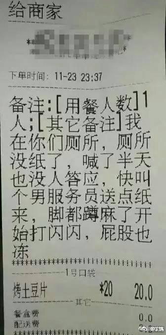 圖片來源/翻攝網路