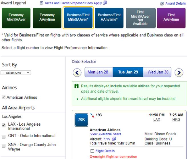 從美國航空網頁查詢到的,洛杉磯~香港航線的單程商務艙哩程機票結果 圖文來自於:T...