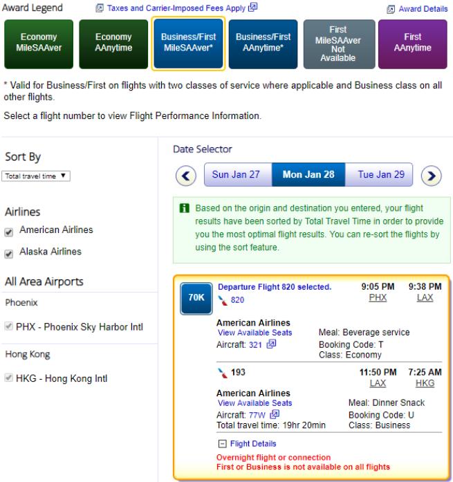像這樣混合美國國內線經濟艙+國際線單程商務艙的機票,無法使用阿提哈德航空哩程兌換...