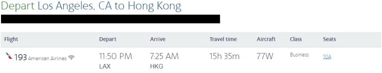 確認在美國航空的網頁上,也可以查詢的到訂位 圖文來自於:TripPlus