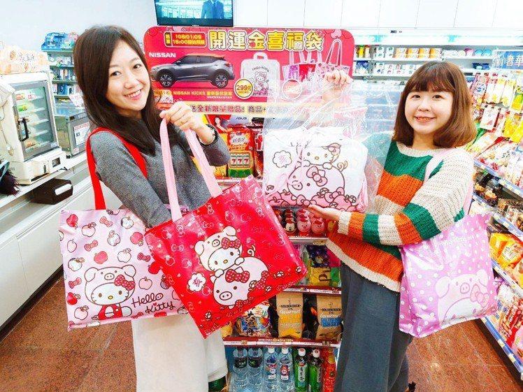 7-ELEVEN今年再推限量Hello Kitty金豬年開運福袋,分為199元及...