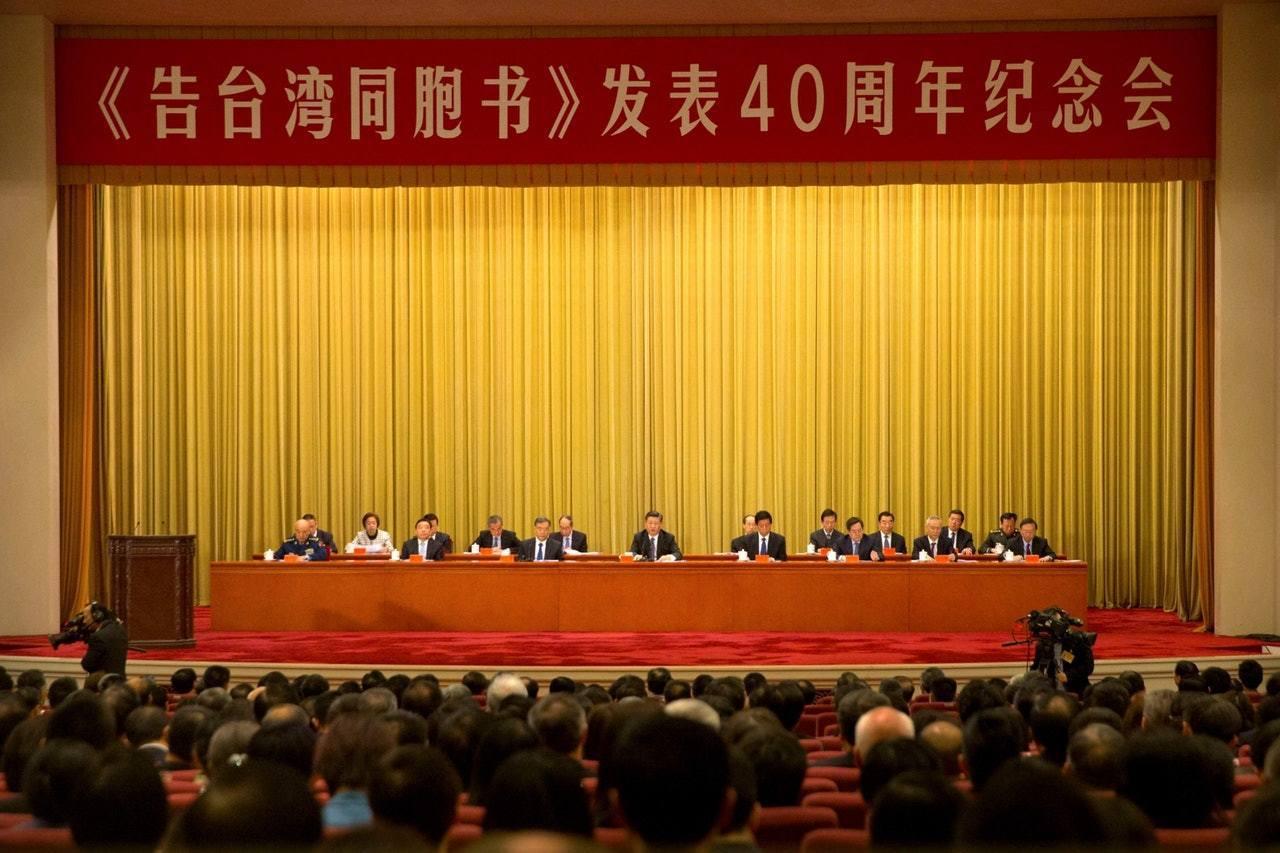 中共總書記習近平在「告台灣同胞書」發表40周年紀念會,發表對台談話。(香港01)