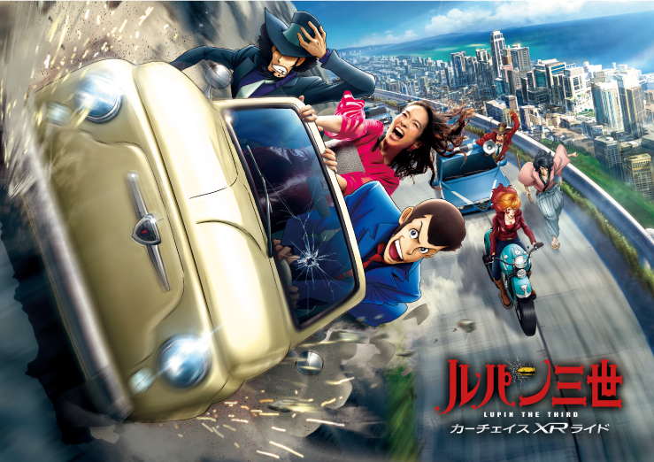 《魯邦三世》新增的XR Light飛車遊戲。圖/摘自大阪環球影城官網