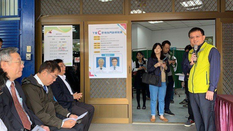 柳營奇美醫院在台南市下營衛生所開設C型肝炎特別門診,今舉行階段性成果發表會。記者...
