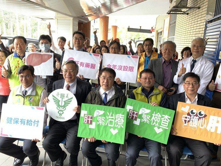 柳營奇美醫院在台南市下營衛生所開設C型肝炎特別門診,今舉行階段性成果發表會,鼓勵...