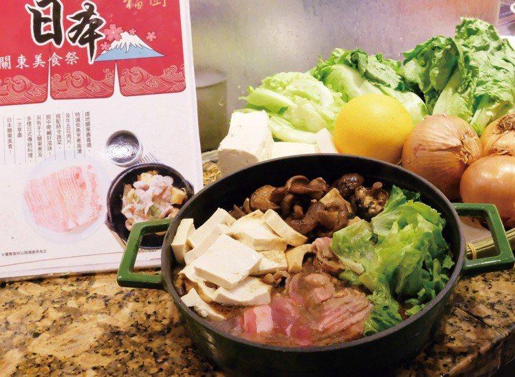 六福客棧福園國際自助Buffet同步推出日本關東美食祭。圖/六福旅遊集團提供