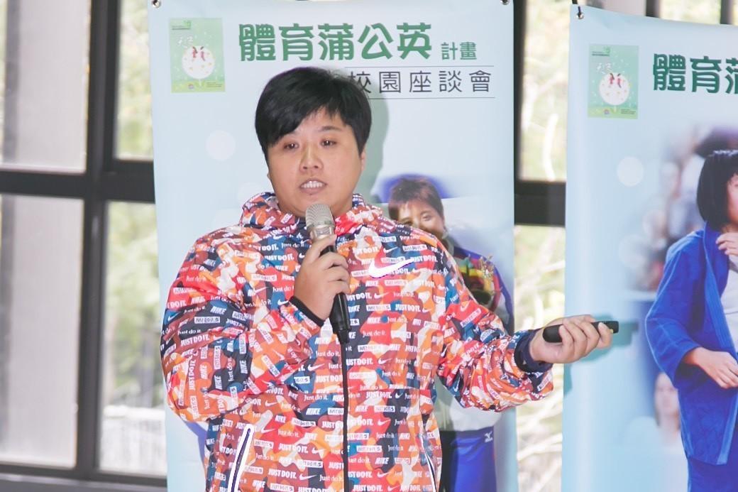 林家瑩。 圖/國立體育大學提供(資料照)