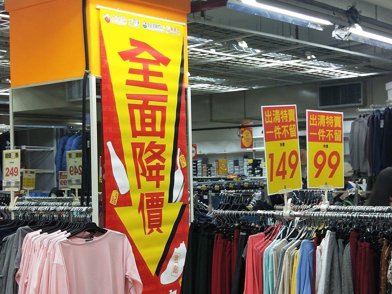 賣場很多攤位都貼出全面降低價、出清,家電商品也貼出出清特價,民眾可把握最後機會搶...