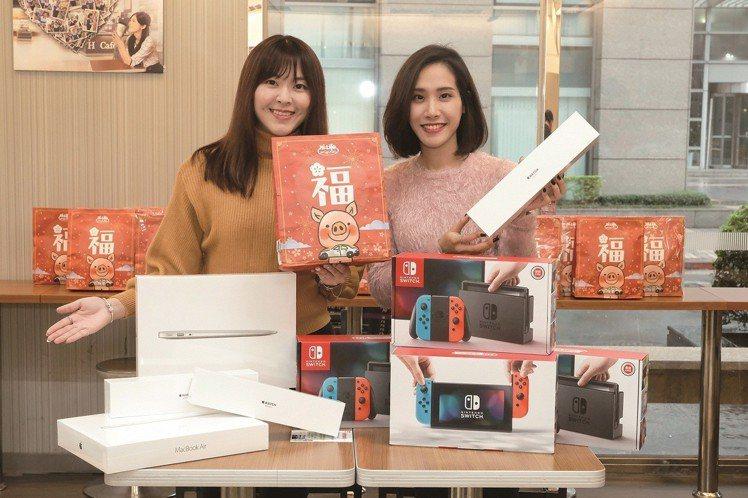 萊爾富即日起推出全台限量55萬份「福袋旺旺萊」百元開運福袋。圖/萊爾富提供