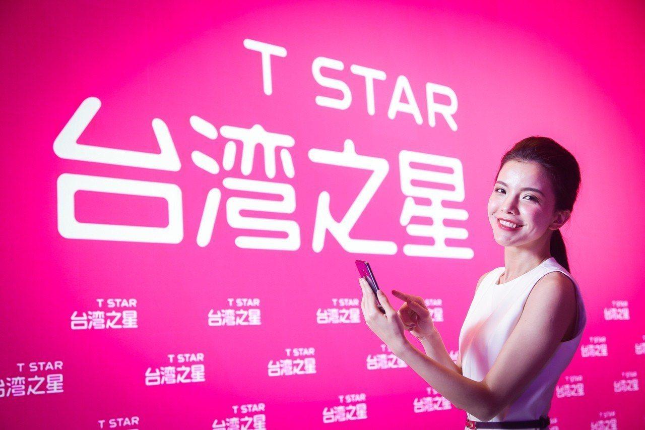 台灣之星網路門市推出「用多少付多少」創新資費,終身月租0元起,以量計價、先使用後...