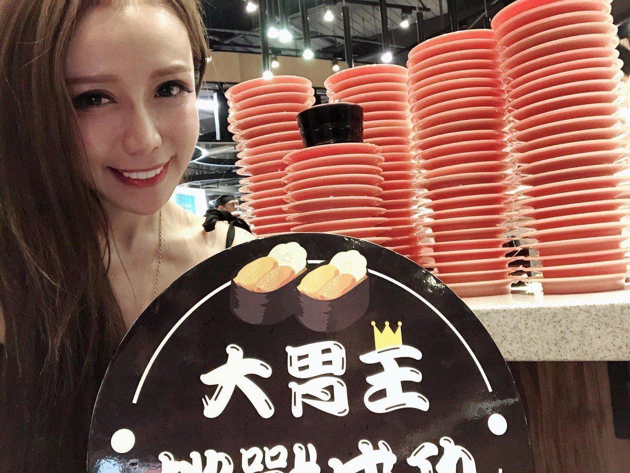 身材火辣的張語昕,曾連吃105盤爭鮮壽司。圖/取自語昕/ TOKKI粉絲團