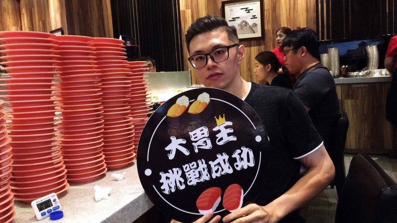 身高178公分的丁聰明,創下116盤的紀錄。圖/台灣大胃王丁丁提供