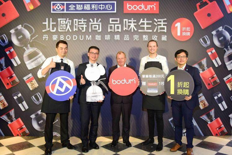 (左三)Bodum owner Mr. Jorgen Bodum自丹麥到台灣與全...