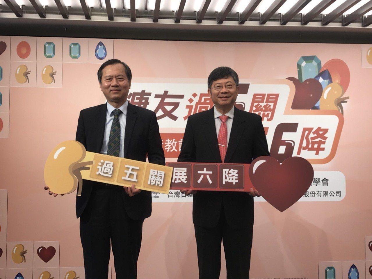 中華民國糖尿病學會理事長許惠恒與中華民國心臟學會理事長黃瑞仁(由左至右)今表示,...