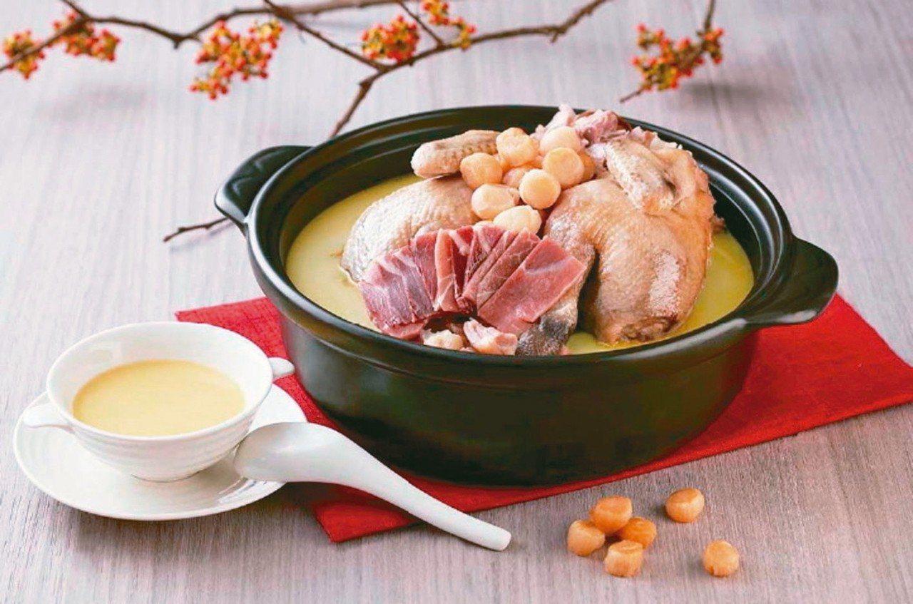 台北喜來登大飯店「砂鍋一品雞」,含鍋3,800元。 圖/遠百提供