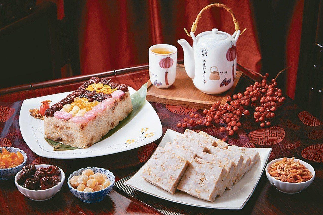 香格里拉台南遠東國際大飯店「FE珠圓玉潤雙糕禮袋組」,含臘味芋頭糕和八寶桂圓甜米...