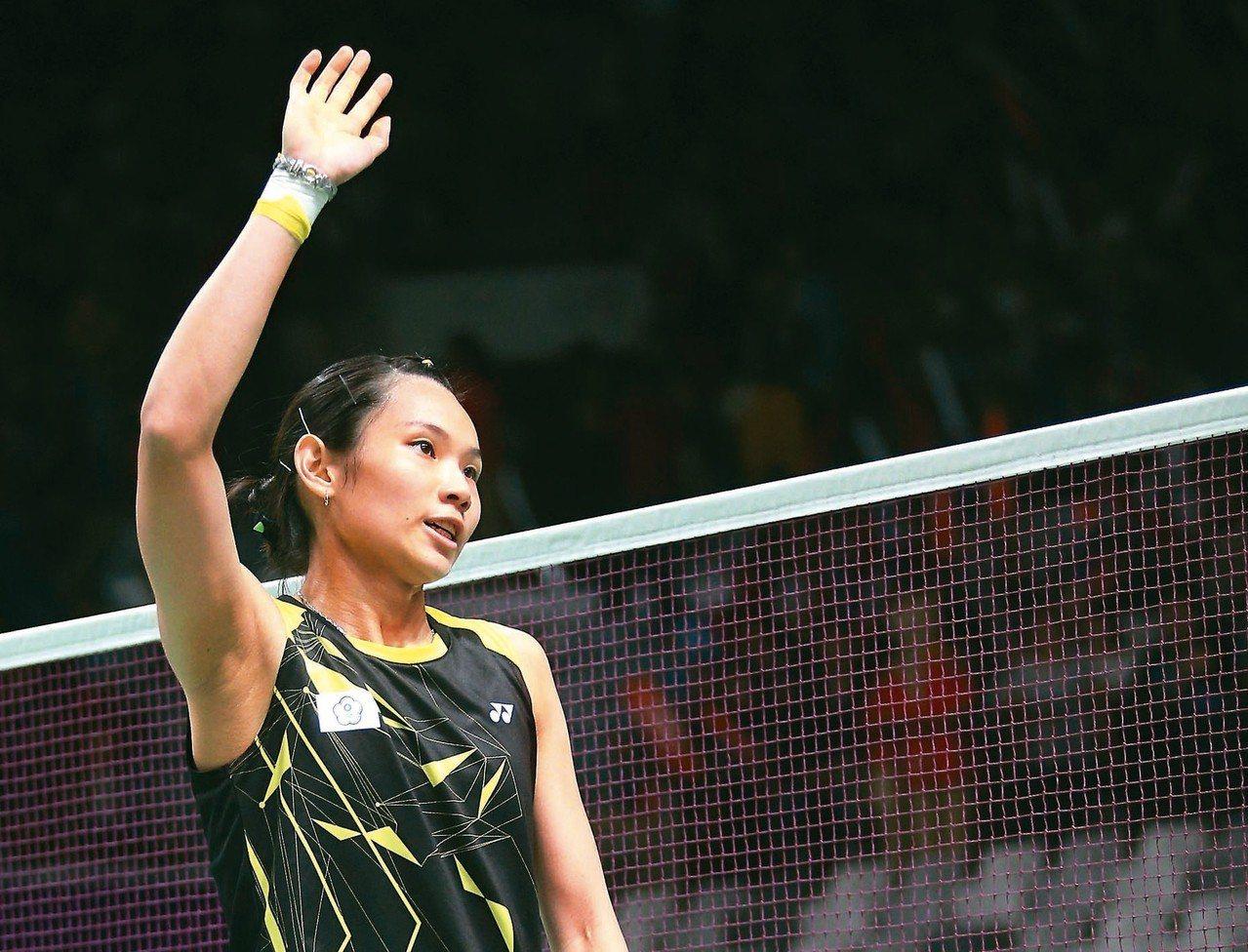 中華民國羽球協會將派9名選手參加馬來西亞羽球大師賽,其中包含戴資穎(圖)。 圖/...