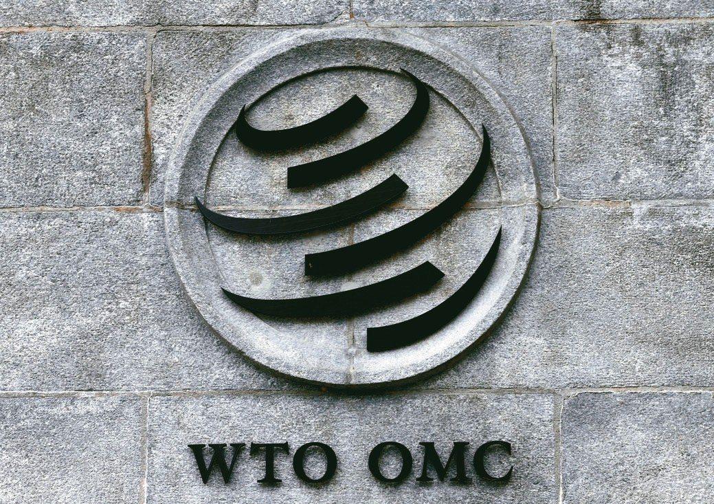 WTO將提案禁止政府干預商業資料。 路透