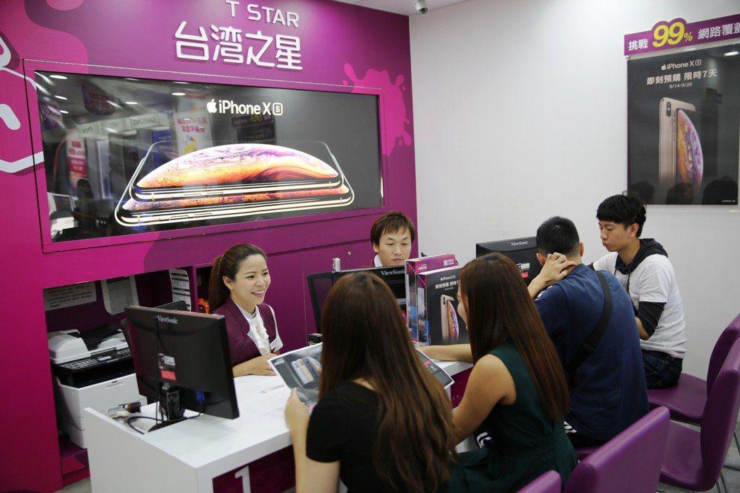 台灣之星推出終身「零月租」資費方案,是首創零月租的4G業者。 本報系資料庫
