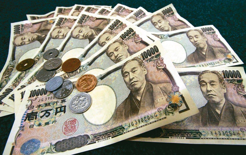 日圓對美元匯率在七分鐘內狂升逾3%。 路透