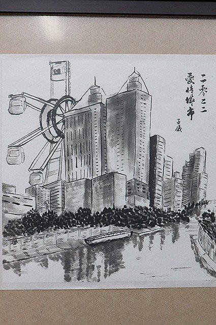 長庚大學嵐染書法社舉辦期末成果展,作品「愛河」充滿許多想像。 長庚大學/提供