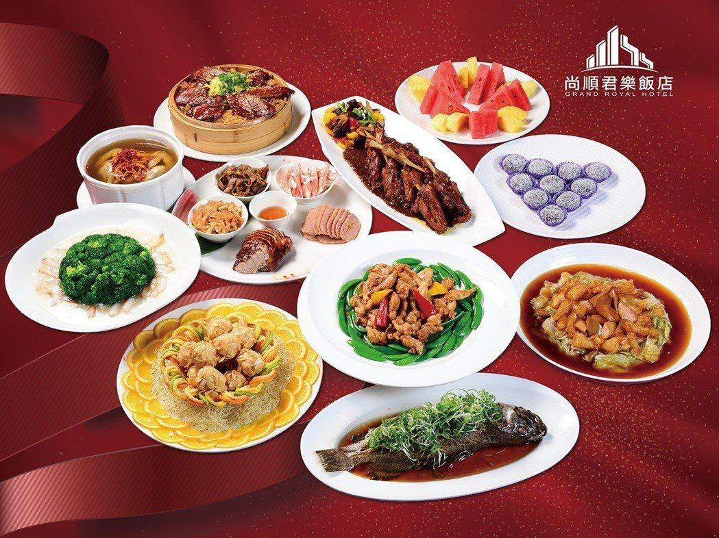 苗栗頭份君樂飯店-宴會廳推出中式團圓桌席菜色。 尚順君樂飯店/提供