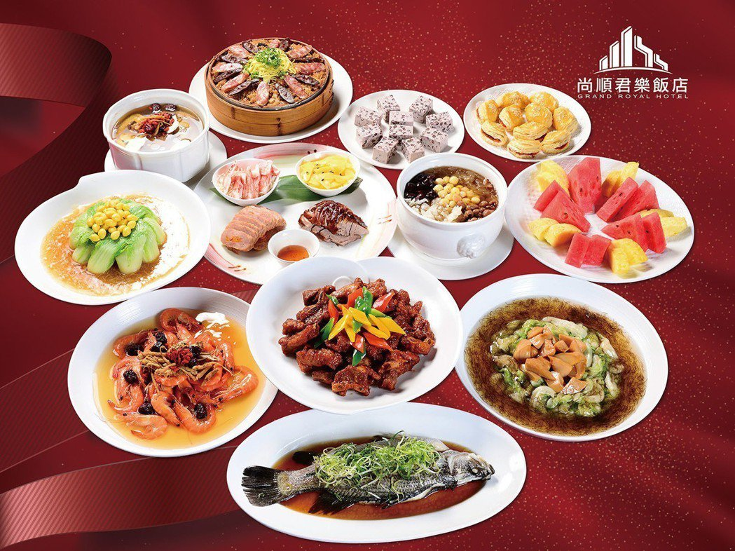 苗栗頭份君樂飯店-點心坊飲茶餐廳推出港式團圓桌席菜色。 尚順君樂飯店/提供