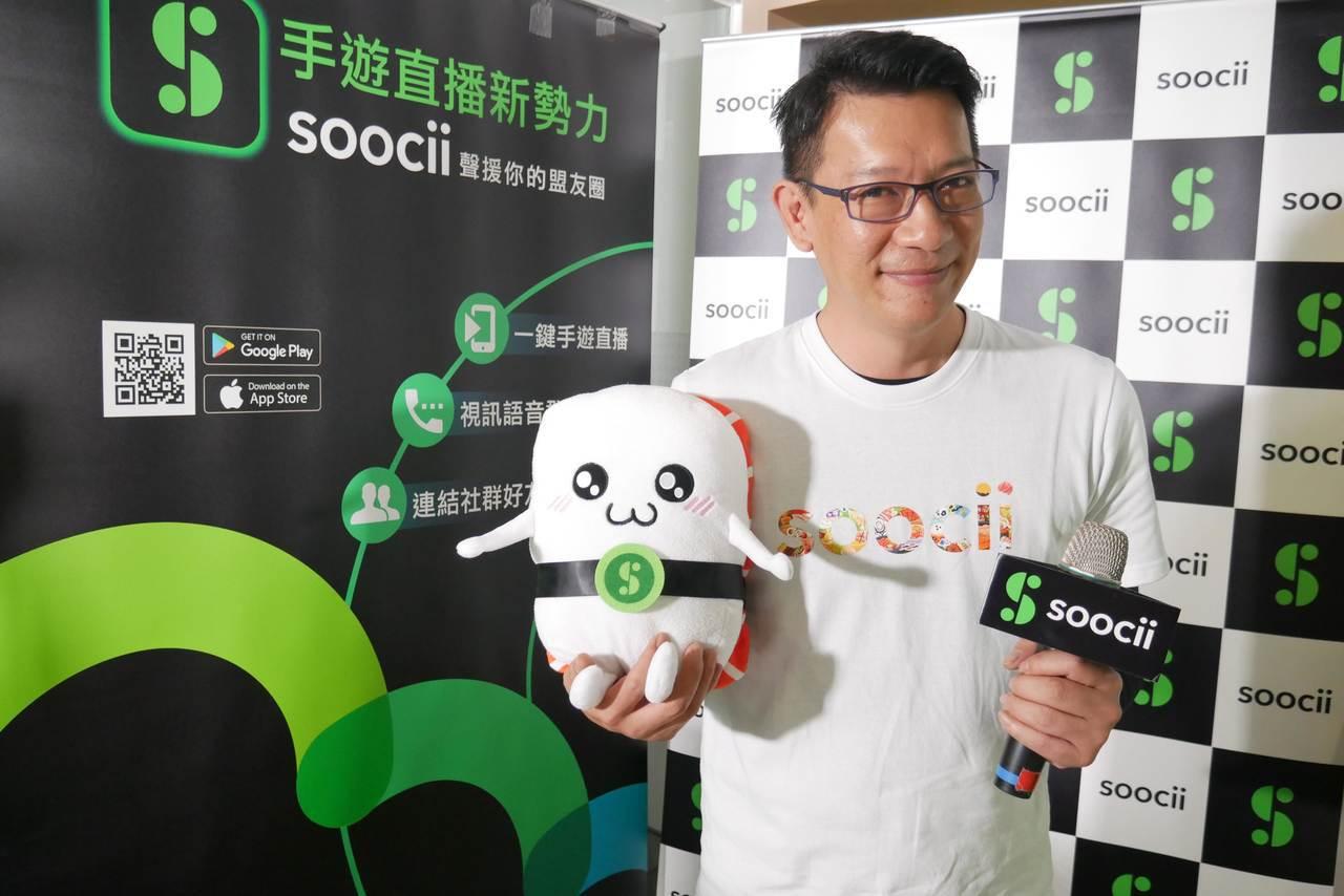 身為台灣少有的跨體育與電競的雙棲主播徐展元也在Soocii賽事直播上親授實況技巧...