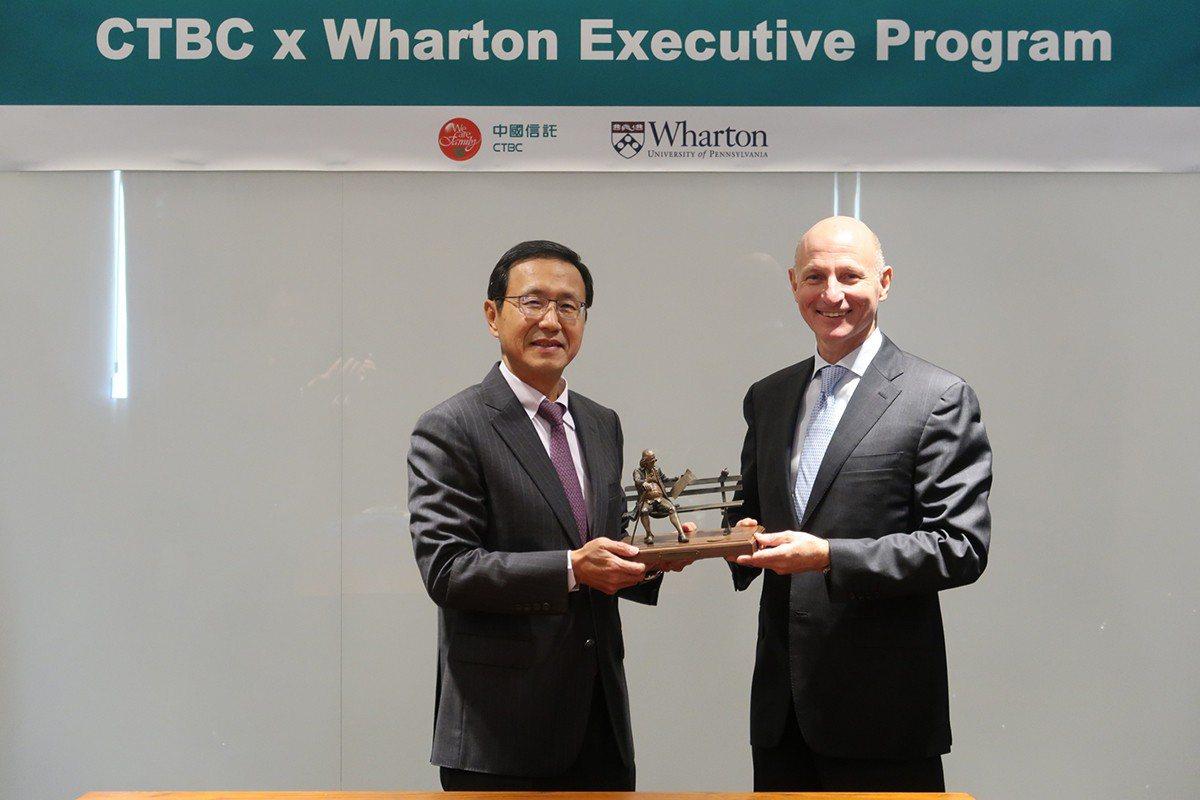 中國信託攜手華頓商學院培育金融人才。 圖/中信金控 提供