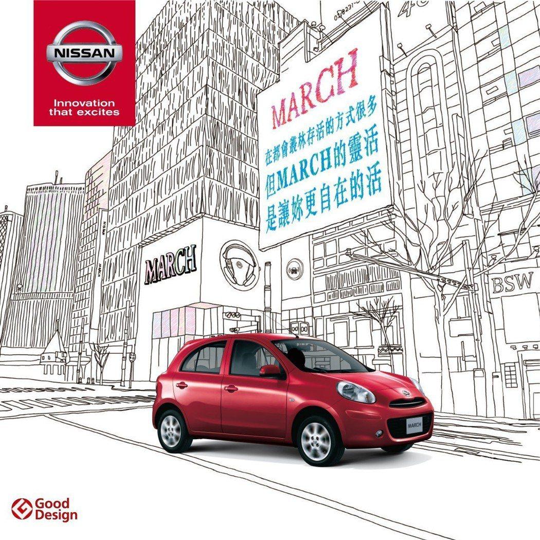 2019年式Nissan March售價53.5萬元起正式上市。 圖/裕隆日產提...