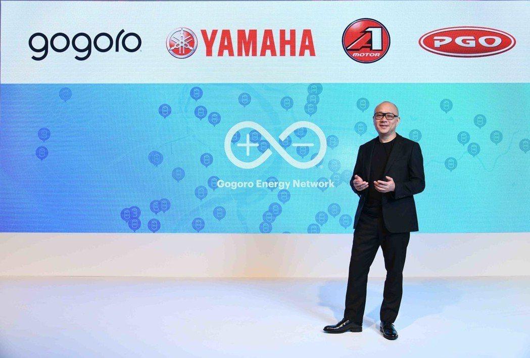 YAMAHA、宏佳騰、PGO 三大夥伴加入 Gogoro 能源網路平台。 圖/Gogoro提供