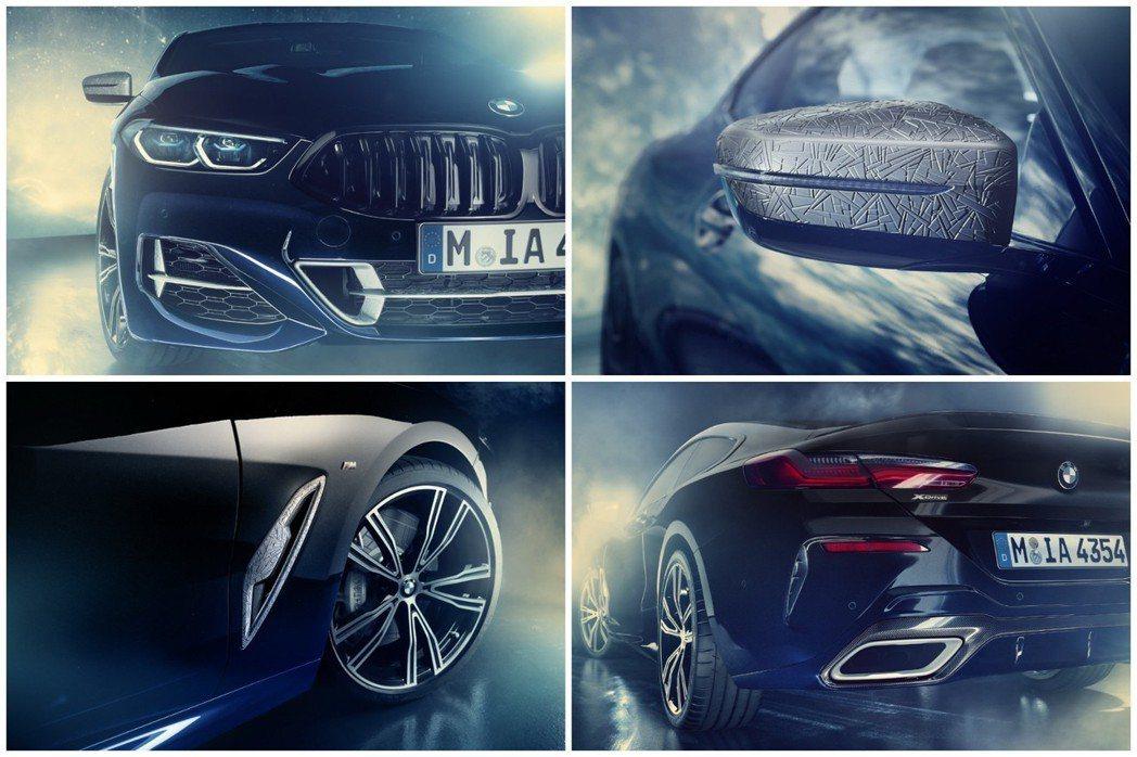 由3D列印技術打造而成的類Widmanstätten隕石花紋配件。 摘自BMW