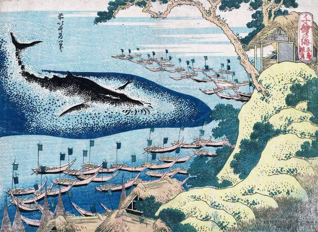 浮世繪:1830年,葛飾北斎「五島鯨突」(千絵の海) 。五島是肥前國(今長崎縣)...