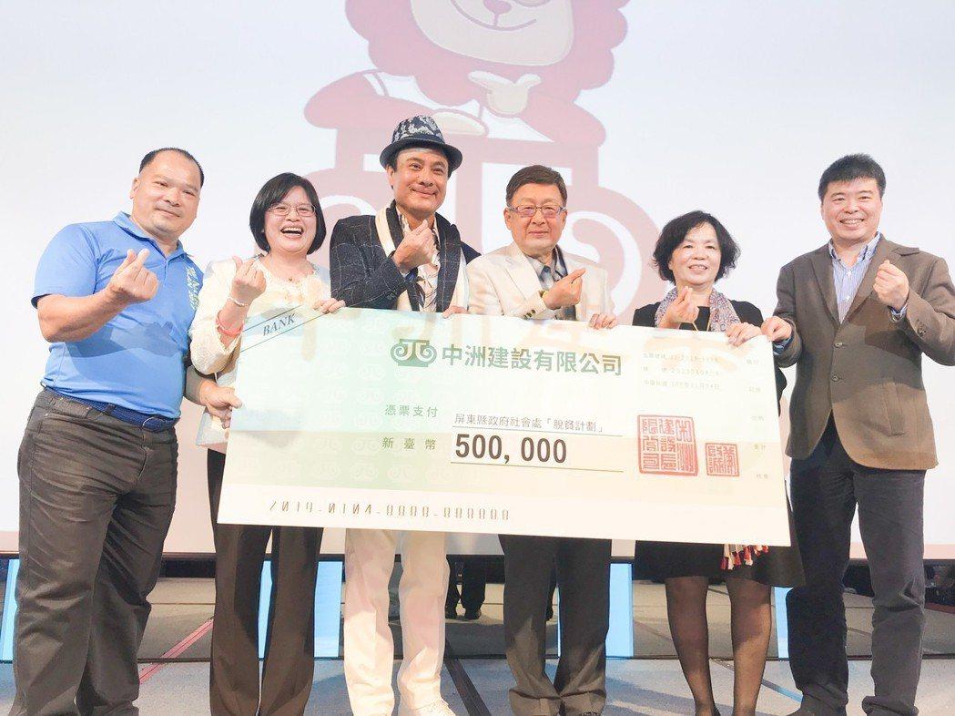 中洲建設董事長黃啟倫(右三)將100萬善款分別捐給中華民國智障者家長總會、財團法...