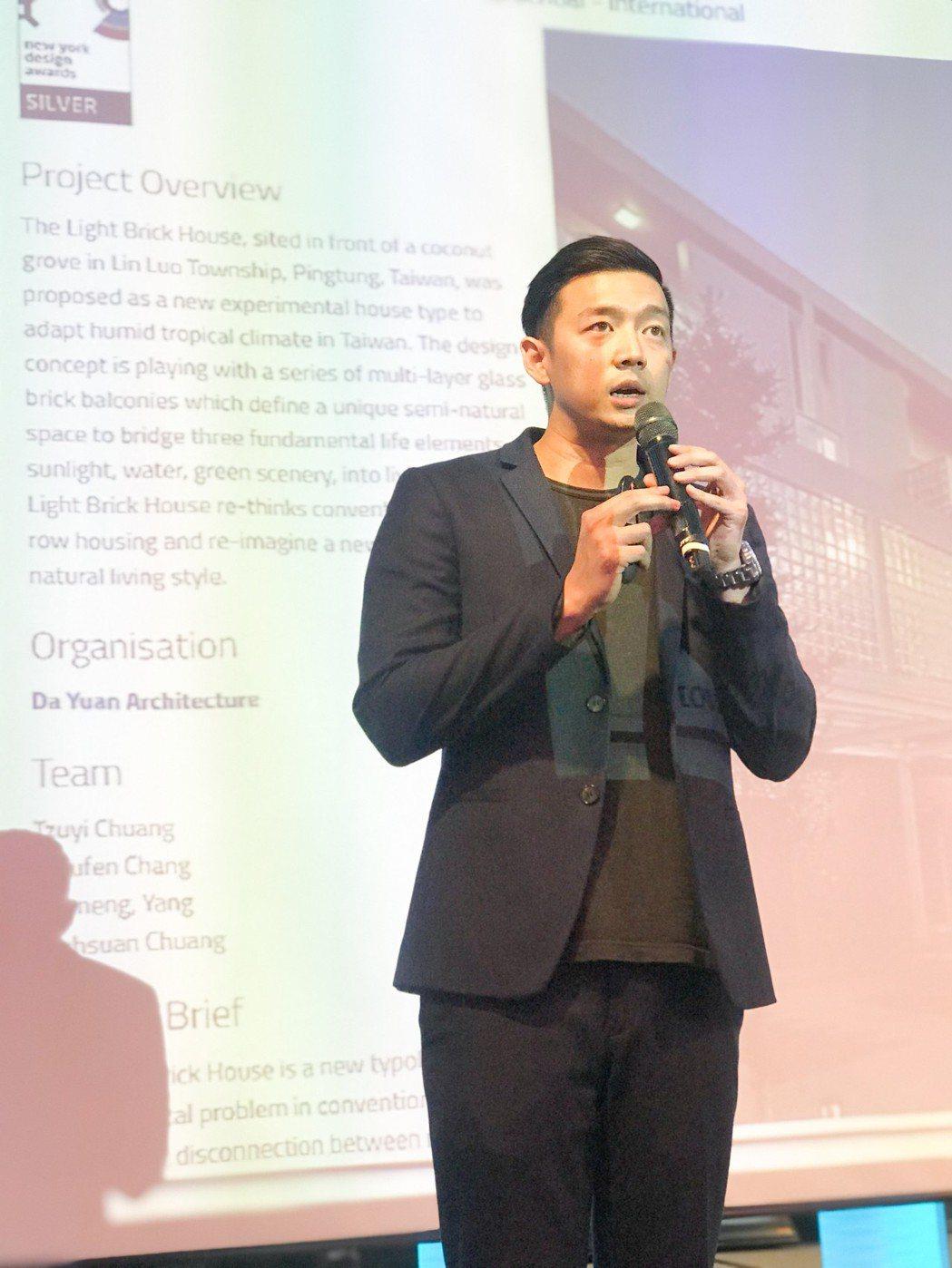 中洲建設特助黃瀚霆表示,該公司今年會推3~4個案子,總銷15億元。 攝影/張世雅