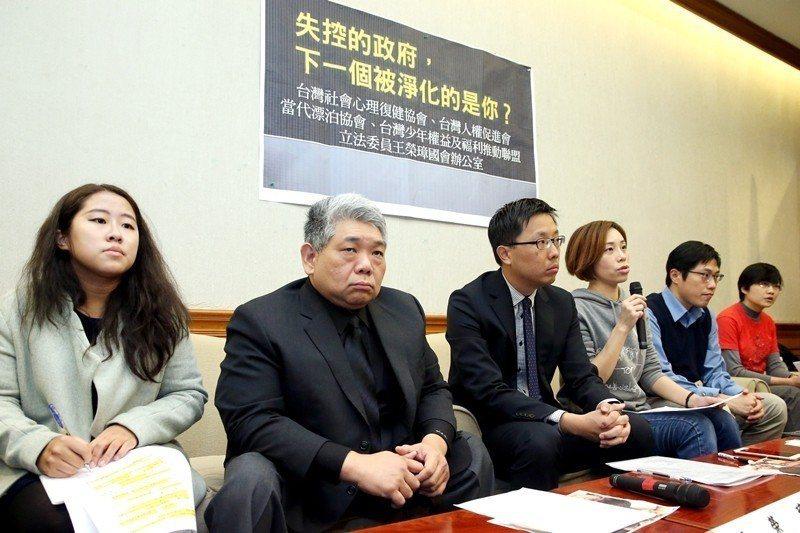 2016年4月,政大師生稱「搖搖哥」的男子遭強制送醫,台灣人權促進會等人權團體譴...