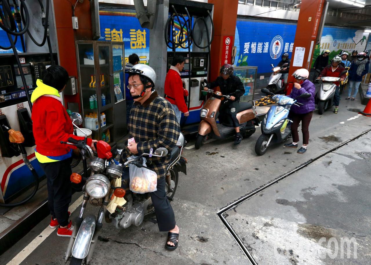 中油表示,2018年所吸收或補貼金額為15.03億元,不會回收。聯合報系資料照/...
