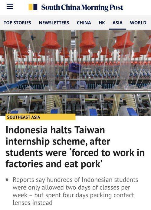 據《南華早報》(South China Morning Post)3日報導,印尼...