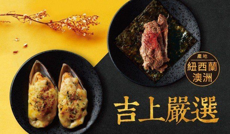 爭鮮新推出靈魂牛肉盛、焗烤淡菜等2款新料理。圖/爭鮮提供