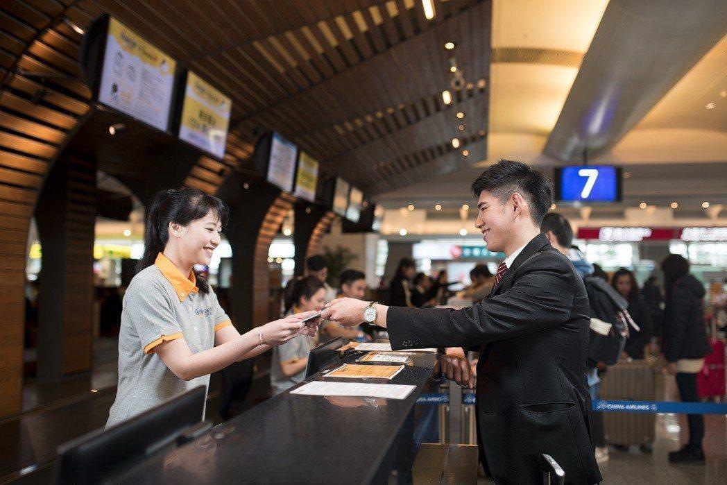 台灣虎航將招募運務新血即日起開放報名。公司提供