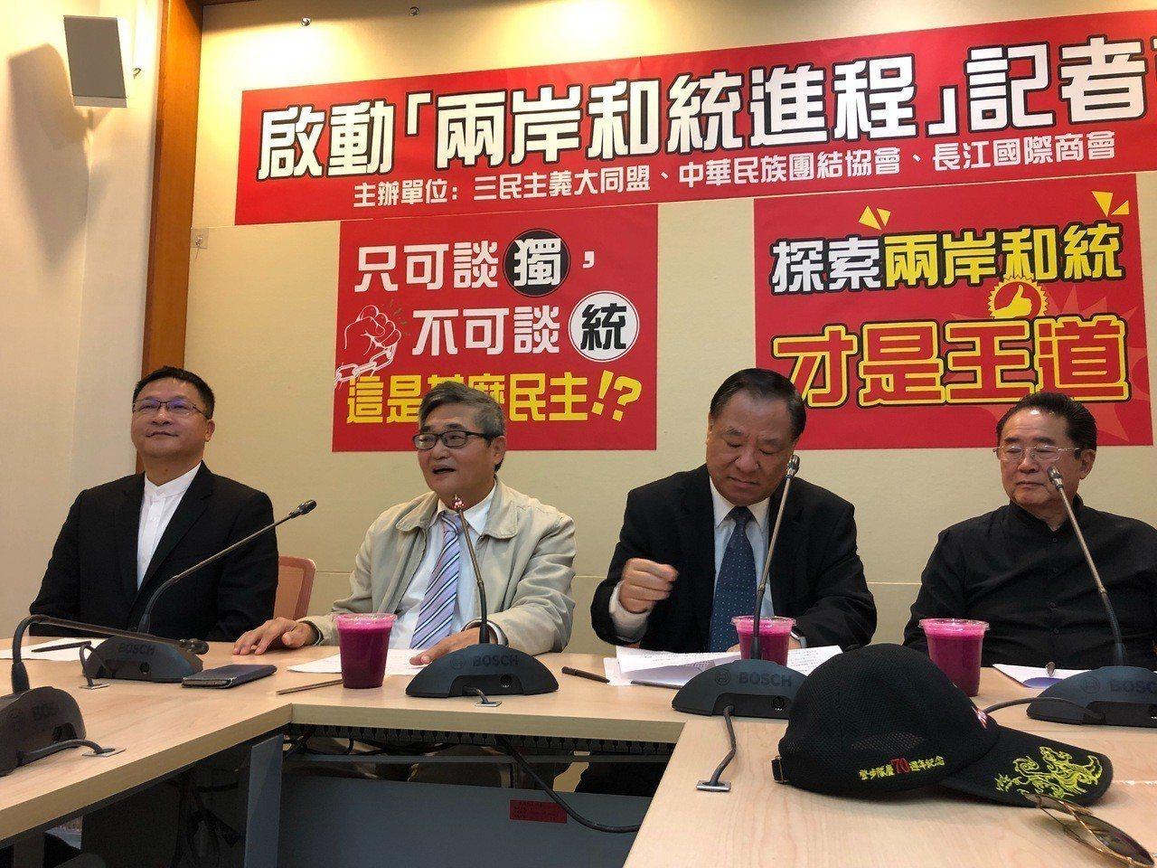 三民主義統一大中國同盟宣布將在農曆年後起,半年內辦理8場活動(包含研討會、閉門論...