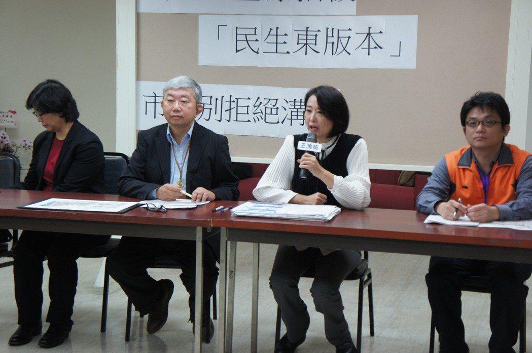 延宕多年、存在路線爭議的民生汐止線,台北市捷運局去年12月底確定拍板採民生東路版...