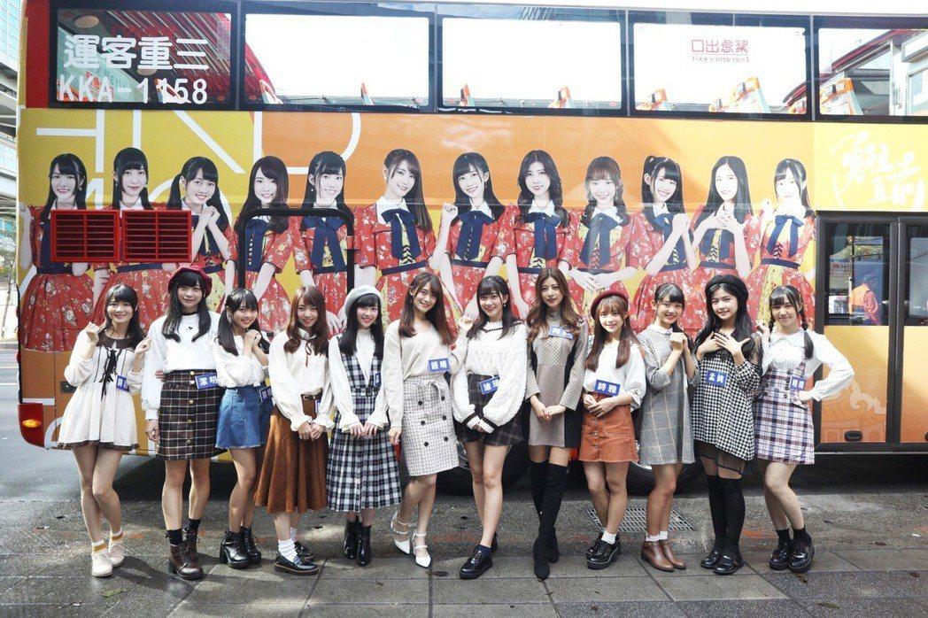 AKB48 Team TP單曲銷量長紅,公司砸百萬包下專屬巴士。圖/好言娛樂提供