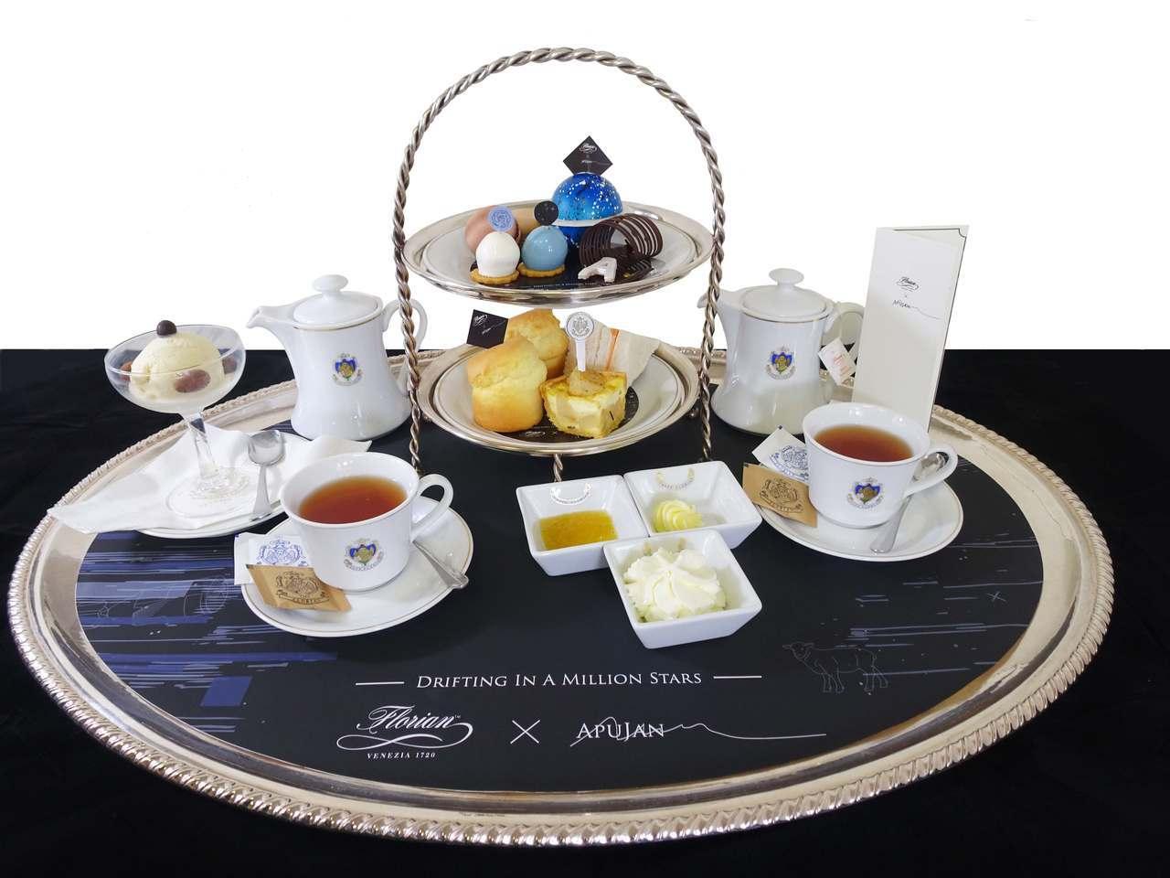 「Florian x APUJAN威尼斯星河漫遊聯名下午茶」售價1,480 元 ...