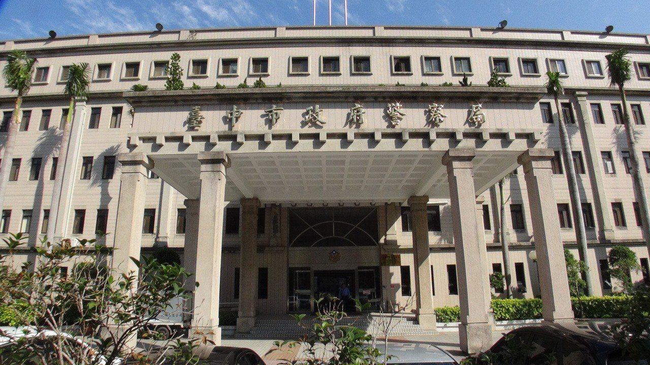 台中市沙鹿區今天中午傳出銀行搶案,台中市刑大科偵隊協助調查。圖/報系資料照