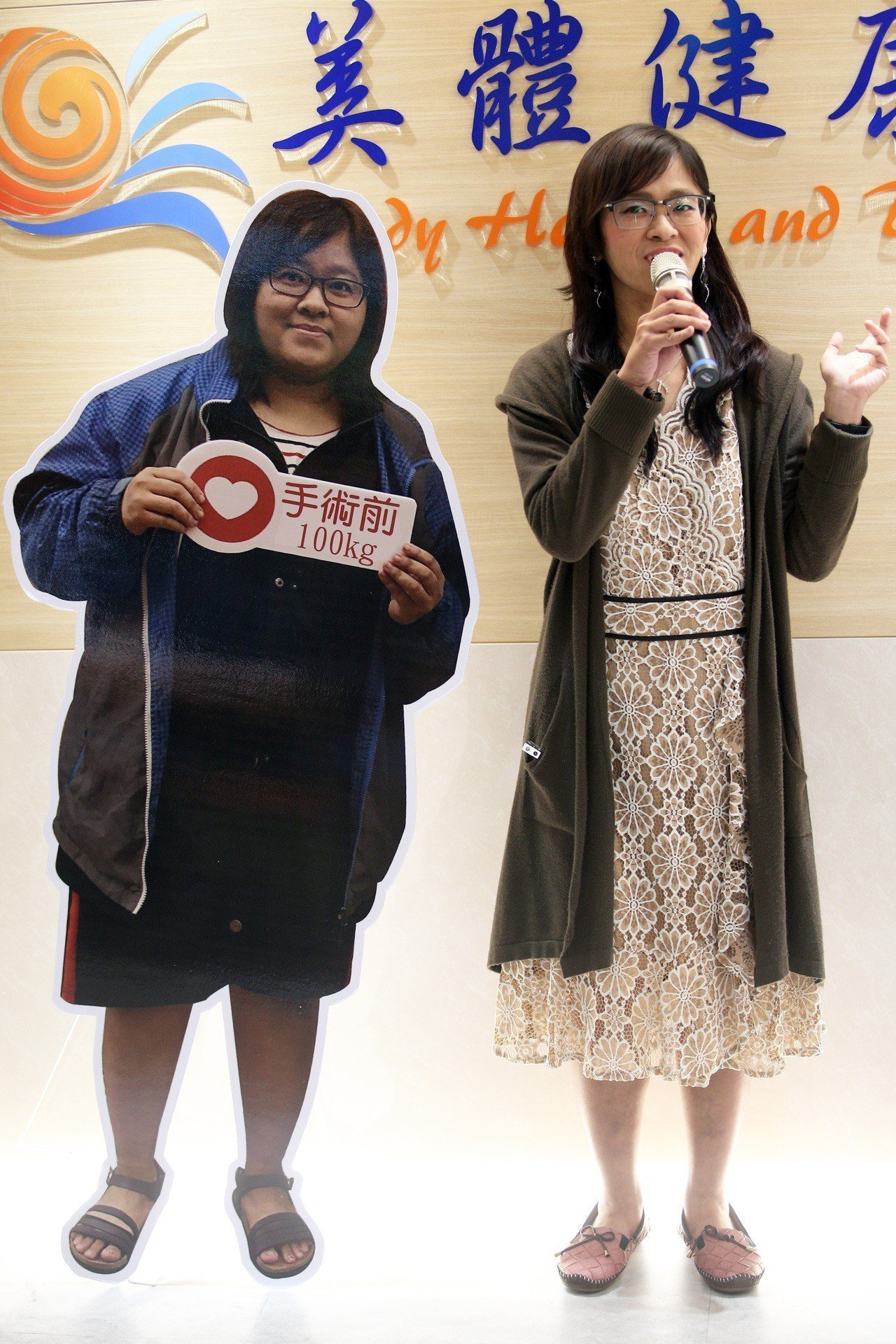 減重個案施小姐(中)成功減重。記者劉學聖/攝影